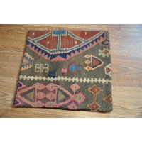 Kilim Cushion Cover, 40cm - 1806