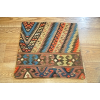 Kilim Cushion Cover, 40cm - 18101