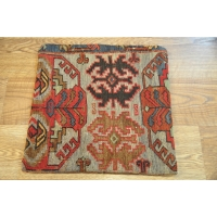 Kilim Cushion Cover, 40cm - 18104