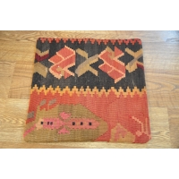 Kilim Cushion Cover, 40cm - 18105