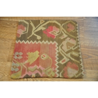 Kilim Cushion Cover, 40cm - 18114