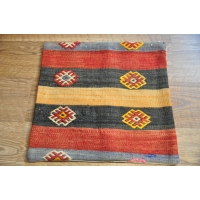 Kilim Cushion Cover, 40cm - 18117