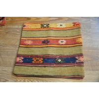 Kilim Cushion Cover, 40cm - 18118