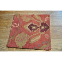 Kilim Cushion Cover, 40cm - 18120