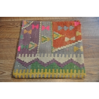 Kilim Cushion Cover, 40cm - 18121
