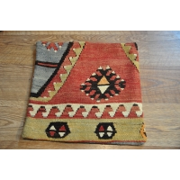 Kilim Cushion Cover, 40cm - 18128