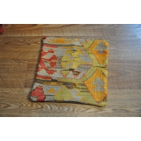 Kilim Cushion Cover, 40cm - 18129