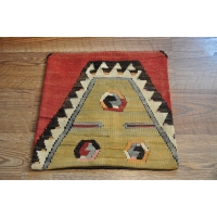 Kilim Cushion Cover, 40cm - 18132