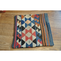 Kilim Cushion Cover, 40cm - 18134