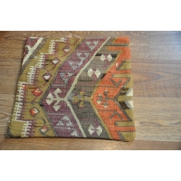 Kilim Cushion Cover, 40cm - 1817