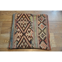 Kilim Cushion Cover, 40cm - 1819
