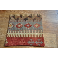 Kilim Cushion Cover, 40cm - 1821