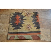 Kilim Cushion Cover, 40cm - 1825