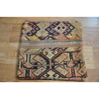 Kilim Cushion Cover, 40cm - 1828