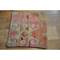 Kilim Cushion Cover, 40cm - 1829