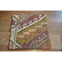 Kilim Cushion Cover, 40cm - 1830