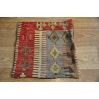 Kilim Cushion Cover, 40cm - 1835