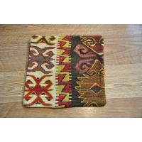 Kilim Cushion Cover, 40cm - 1838