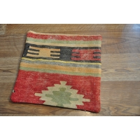 Kilim Cushion Cover, 40cm - 1843