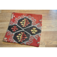 Kilim Cushion Cover, 40cm - 1846