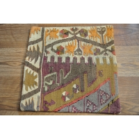 Kilim Cushion Cover, 40cm - 1852