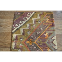 Kilim Cushion Cover, 40cm - 1855