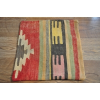 Kilim Cushion Cover, 40cm - 1857