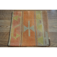 Kilim Cushion Cover, 40cm - 1858