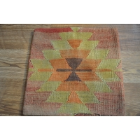 Kilim Cushion Cover, 40cm - 1863