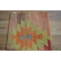 Kilim Cushion Cover, 40cm - 1866