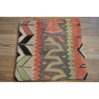 Kilim Cushion Cover, 40cm - 1867