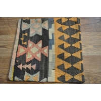 Kilim Cushion Cover, 40cm - 1875