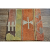Kilim Cushion Cover, 40cm - 1876