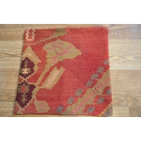 Kilim Cushion Cover, 40cm - 1878