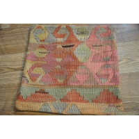 Kilim Cushion Cover, 40cm - 1881