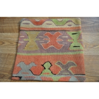 Kilim Cushion Cover, 40cm - 1883