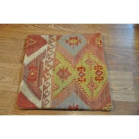 Kilim Cushion Cover, 40cm - 1896