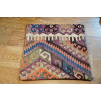 Kilim Cushion Cover, 40cm - 1898