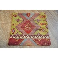 Kilim Cushion Cover, 45cm - 1801