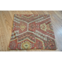 Kilim Cushion Cover, 50cm - 1807