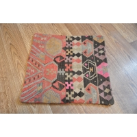 Kilim Cushion Cover, 45cm - 1811
