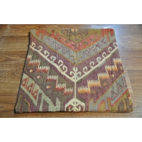 Kilim Cushion Cover, 60cm - 1805
